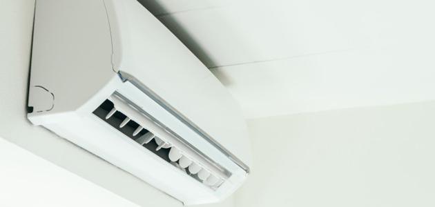 aire-acondicionado-no-enfría-soluciones